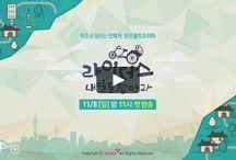 Broadcast :: Program Launching