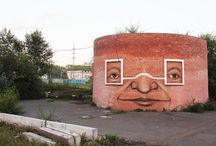 City eye / City eye