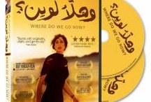 Music and Video from Lebanon / CDs and DVDs from Lebanon / by Antoine Online