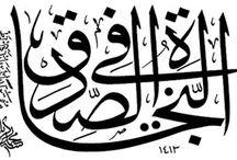 Escritura Arabe