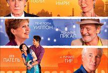 прекрасные фильмы