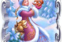 gifs navideños