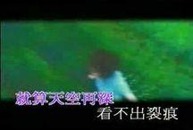 I Love Cantonese Songs