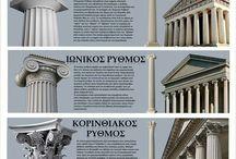 Ιστορία Δ Δημοτικού