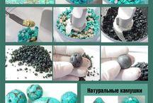 имитация натурального камня