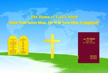 """The Hymn of God's Word """"Since God Saves Man, He Will Save Him Completely""""   Gospel Music"""