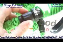 Magic Hose Price in Pakistan,Lahore,Karachi,Islamabad.Peshawar - shoppakistan.pk