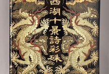 Chinese kultur