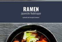 Ramen japanische Suppe