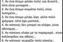 Ψυχολογοι