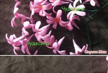 kwiaty bibula papier itp