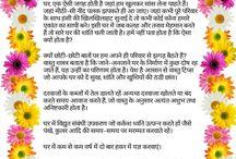 vastu / #vastu #vaastu #vastushastra #vastutips #astrologerinjaipur #astrology #VashikaranExpert #blackmagicspecialist