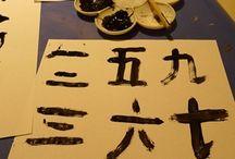 homeschool china