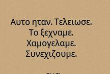 quotes greek love