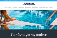 Websitepro / Websitepro κατασκευή ιστοσελίδων