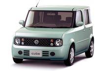 Coche / Car