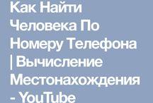 КОМПик