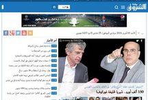 Algerian Newspapers الصحف الجزائرية / Algerian Newspapers