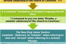 Theologi nörderi / Theological inspiration