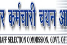 Bihar Staff Selection Commission BSSC Recruitment 2016