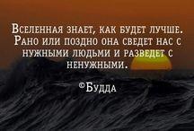 цитаты жизнь