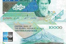 Billets Iran / Le rial est la monnaie officielle de l'Iran. L'origine du mot vient du français Royal (la monnaie du roi). Les billets de banque Iran en circulation sont : 100, 200, 500, 1000, 2000, 5000, 10 000, 20 000, 50 000, 100 000 Rial.