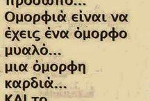 ΚΕΙΜΕΝΑ