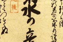calligrafie orientali