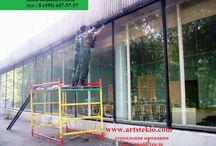 ремонт и замена стеклопакетов, артстройстекло ск