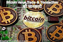 Bitcoin Value, Trade and Transaction Information