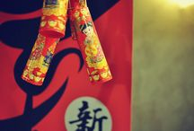 Čínský horoskop 2017 Kohout ohnivý