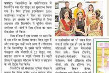 Coverage of Cleopatras in Nafanuksan Jaipur.