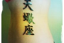 Tattoos / by Teija Jantunen