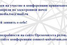 Connect -Universum- Junior 2015