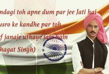 rishabh raj as bhagat singh