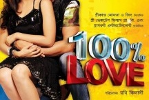 Tolly-POP / #Bengalimovies,#cinemas,#theater,#Drama,#Actor,#Actress,#Film,#Kolkata,#Filmfestival,#Tollywood,#India