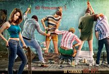 Meeruthiya Gangsters / Download Meeruthiya Gangsters Wallpapers  in 800x600, 1024x768 and 1280x960 resolution