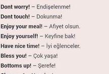 Турецкий!