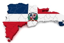 Call Center Dominican Republic / Call Center Dominican Republic....  Dominican Republic Call Center location provides an excellent nearshore outsourcing option for superior service delivery for ,Customer Service Support,Help Desk Support.