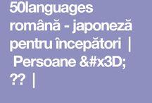 Japoneză <3 ...2