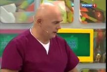 Бубновский