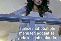 beyhad quotes