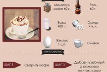 рецепт
