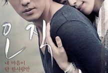 Deen Korean Movie