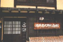 Kanjiro Kawai 10.2016