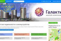 Недвижимость / Информация о недвижимости города Перми и Пермского края.