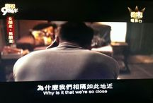 Now watching / by Ray Chan