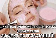 ухаживаем за собой крема маски...