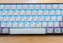 Mechanical Keyboards Otaku