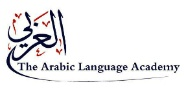 The Arabic Language Academy / Teaching the Arabic language and Culture all over the world via distance learning.